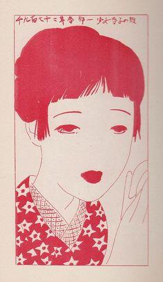 Creative Illustration, Seiichi, Hayashi, and Girl image ideas & inspiration on Designspiration Japan Illustration, Vogel Illustration, Character Illustration, Makeup Illustration, Japanese Prints, Japanese Design, Japanese Aesthetic, Art Graphique, Japan Art