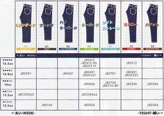 【楽天市場】【正規販売代理店】【送料無料 ジャパンブルージーンズ JB6104 セルヴィッチ デニム プレップ カット 【サイズ交換片道1回無料】[12.5oz アフリカンコットン アンクル] JAPANBLUE ジャパンブルー PREP 【ID】メンズ レディース japan blue jeans JB6104Z-J:GMMSTORE