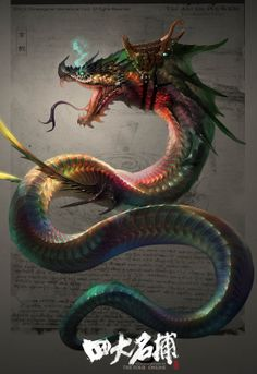 An Eastern Dragon by powenart