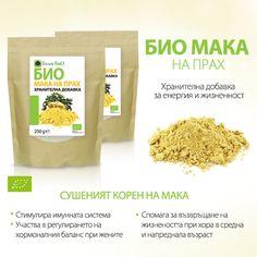 Балев Био Маркет представя Био мака на прах, марка Балев Био. Коренът на мака е богат на захар и протеини. Той съдържа 60% въглехидрати, 10% белтъчини, 8,5% фибри, и 2,2% мазнини. Сушеният корен на мaкa е богат на алкалоиди, минерали (селен, калций, магнезий и желязо), мастни киселини, включително и линоленова киселина, палмитинова киселина и олеинова киселинa, 19 аминокиселини, както и полизахариди.