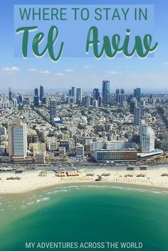 Worried about finding accommodation in Tel Aviv? Read this post about the best places to stay in Tel Aviv with plenty of recommendations by an almost local | Where to stay in Tel Aviv | Tel Aviv Israel | Tel Aviv travel #telaviv #israel via @clautavani