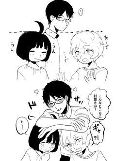 Anime, Short People, Fan Art, Manga, World, Cartoons, Black, Little People, Cartoon