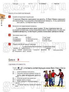 Учебники по мхк для 10 класса: купить основные учебники | my-shop. Ru.
