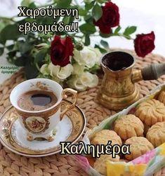 Beautiful Pink Roses, Greek, Coffee, Kaffee, Cup Of Coffee, Greece