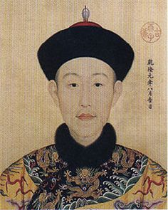 The Qianlong Emperor (Emperor Chien-lung); born Hongli (Hung-li; Chinese: 弘曆), 25 September 1711 – 7 February 1799) was the 6th emperor of the Manchu-led Qing Dynasty, and the 4th Qing emperor to rule over China proper.  The 4th son of the Yongzheng Emperor, he reigned officially from 11 October 1735 to 8 February 1796 AD.