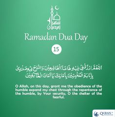 Appreciation & Acceptance of Fasts [Daily Supplications for 30 Days of Ramadan] Urdu Tubes Last Day Of Ramadan, Dua For Ramadan, Ramadan Prayer, Ramadan Tips, Religious Quotes, Islamic Quotes, Islamic Dua, Dua For Laylatul Qadr, Happy Eid Ul Fitr