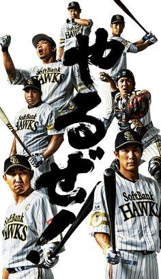 Baseball Team Pictures, Sports Baseball, Sports Pictures, Baseball Mom, Softball, Baseball Cards, Sports Graphics, Hawks, Fastpitch Softball