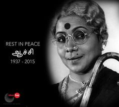 Urban Tree pays homage to the legendary Tamil actress and performer supreme - Manorama Aachi! May her soul rest in peace. #RIP