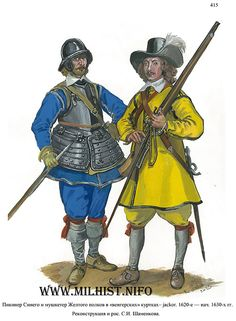 Pikeman and Arquebusier of the Thirty Years War. Sweden.