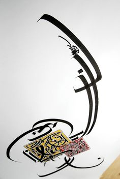 """Detail 2 """"Abstract calligraphy by ~Kaalam on deviantART"""