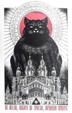 MASTER AND MARGARITA • 'Behemoth The Cat' • Hand Printed Russian Satire Wall Art Poster Screen Print Inspired by Mikhail Bulgakov