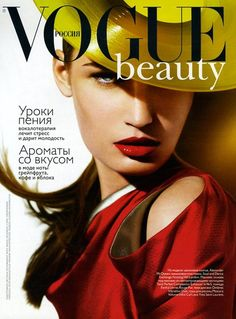 Streeters  Containers  Highlight Description Vogue Russia Beauty | Eugenia Volodina