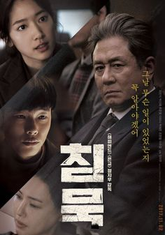 "[Photo] ""Blackened Heart"" drops new poster of main characters"