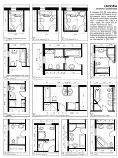 Ideas bathroom layout design floor plans toilets for 2019 Small Bathroom Layout, Bathroom Design Layout, Layout Design, Bathroom Designs, The Plan, How To Plan, Toilet Plan, Ideas Baños, Bathroom Floor Plans