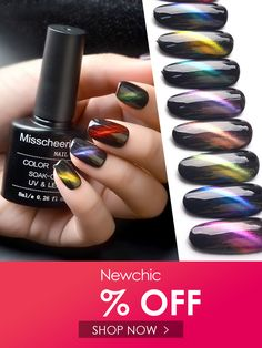 12 Colors Cat Eyes Nail Gel Color Coat Soak-Off Anti UV Needed LED Lasting Magical Nail Polish is selling at a wholesale price, do not hesitate to buy 12 Colors Cat Eyes Nail Gel Color Coat Soak-Off Anti UV Needed LED Lasting Magical Nail Polish ! Cat Eye Gel, Cat Eye Nails, Gel Nails, Nail Polish, Nail Soak, Anti Uv, Gel Color, Gelato, Nail Colors
