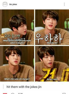 My bias makes puns that are as lame/awesome as mine. Bless.