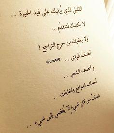 #على_متن_حقيبة #ندى_ناصر