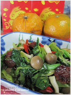 Baby sumos top 8 chinese new year reunion dinner dishes stir chinese new year dish stir fry 7 assorted veggies forumfinder Choice Image