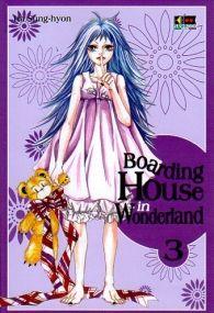 Shoujo, Wonderland, Disney Characters, Fictional Characters, Aurora Sleeping Beauty, Disney Princess, Fantasy Characters, Disney Princesses, Disney Princes