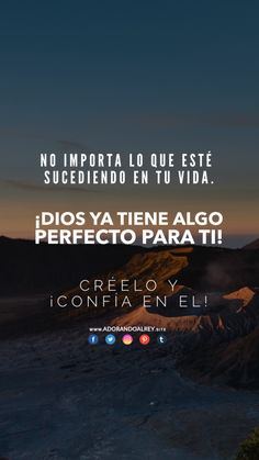 #Confianza #FE #FrasesCristianas #ReflexionesCristianas