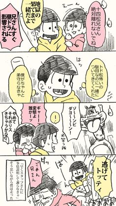 「まつろぐ2」/「小牧 椛」の漫画 [pixiv]
