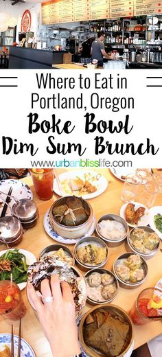 Boke Bowl's westside location offers a Dim Sum Brunch with a large menu featuring an assortment of noodles, rolls, potstickers, and desserts! Portland Brunch, Portland Food, Portland Oregon, Travel Portland, Seaside Oregon, Camping Europe, Oregon Camping, Oregon Travel, Portland Restaurants