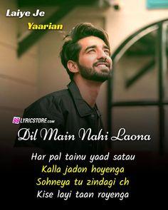 73 Best Punjabi Song Lyrics 99lyricstore Images In 2019
