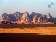 Jordanien Urlaub