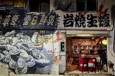 Seafood Restaurant Carousel Seafood Restaurant, Photo Diary, Carousel, Instagram Posts, Painting, Image, Painting Art, Paintings, Carousels