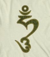 buddhist hum symbol | Jewelled Hum Symbol - Sacred symbol Hum in Tibetan script with jeweled ...