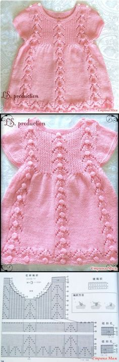 Knitted dress for the baby from a yarn the Children's Whim // Людмила Камко Baby Sweater Knitting Pattern, Baby Hats Knitting, Knitting For Kids, Baby Knitting Patterns, Knitting Designs, Baby Patterns, Knit Baby Dress, Crochet Baby Clothes, Baby Pullover