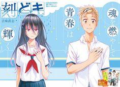 Top 15 truyện tranh ngắn - One shot Manga hay nhất