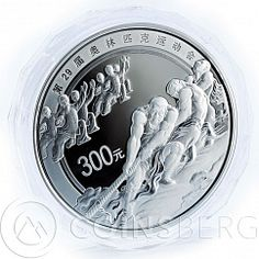 China 300 yuans Summer Olympic games tug of war silver proof 1 kg coin 2008