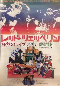 『洋楽 ビンテージ・ポスター・フェア』 | BIBLIOPHILIC & bookunion 新宿