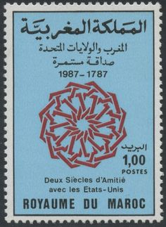 Drivers License Pictures, Vintage Pictures, Postage Stamps, Morocco, Coins, Poster, Stamps, Door Bells, Coining