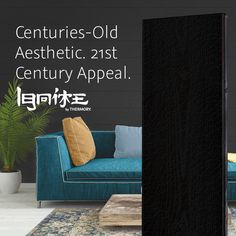 We love the look of traditional, high-quality shou sugi ban cladding, but we wish it was more consistent and easier to obtain. That's why we created Ignite - the look of charred wood, a deceptively flame-free process. Charred Wood, To Obtain, Cladding, Traditional, Free, Home Decor, Homemade Home Decor, Interior Design, Home Interiors