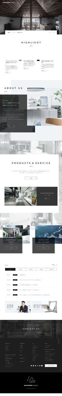 株式会社サンワカンパニー #1日1サイトレビュー|AMI🍓|note Web Design, Graphic Design, Flat Design, Love Sites, Web Japan, Grid Layouts, User Interface Design, Japanese Design, Wordpress Theme