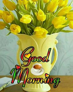 Good Morning Flowers Gif, Good Morning Cards, Morning Love Quotes, Morning Morning, Morning Greetings Quotes, Good Morning Good Night, Good Morning Wishes, Good Morning Images, Morning Glories
