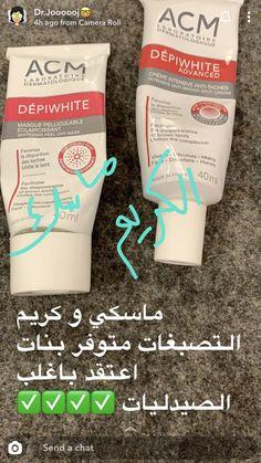 Beauty Care, Beauty Skin, Beauty Hacks, Makeup Table Vanity, Peel Off Mask, Hair Masks, Face Skin Care, Whitening, Body Care
