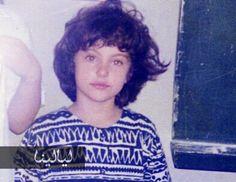 من هذه النجمة التركية في طفولتها؟ @layalina