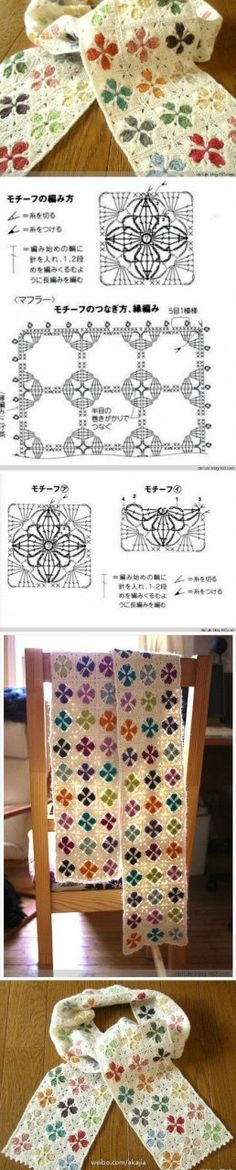 Cathedral motif scarf.