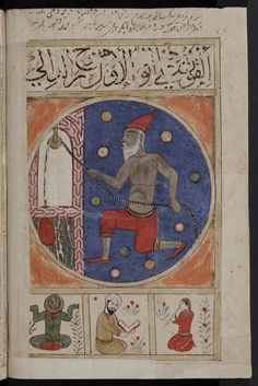 Signs of the zodiac: Aquarius, or al-Dālī. From a Arabic collectaneous manuscript known as Kitab al-bulhan. Illustrations, Illustration Art, Creepy Photos, Art Asiatique, Traditional Artwork, Persian Culture, Tarot, Zodiac Art, Mystique