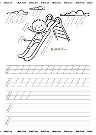 thumbnail of dik temel harfler Preschool Learning Activities, Preschool Curriculum, Educational Activities, Teaching Kids, Kids Learning, Free Math Worksheets, Kindergarten Worksheets, Pre Writing, Writing Skills