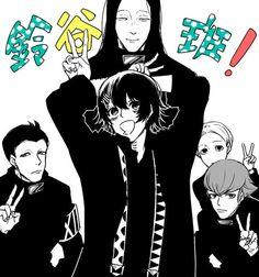 Juuzou Juuzou Tokyo Ghoul, Juuzou Suzuya, Anime Characters, Fictional Characters, Kaneki, Squad, Stitches, My Photos, Creatures
