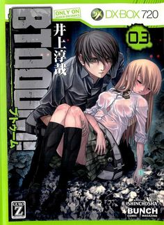 Btooom est un manga de Junya Inoue Deadpool, Otaku, Pokemon, Manga Covers, Holiday Wishes, Shoujo, Live Action, Me Me Me Anime, Cartoon Art