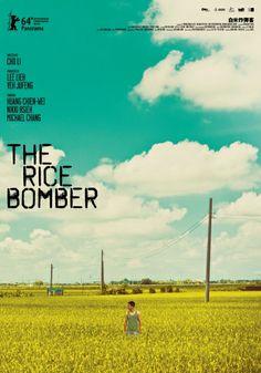 《白米炸彈客》The Rice Bomber(2014):::May 3,2014