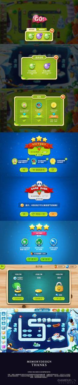 Game Ui Design u8fdbu51fbu7684u841du535c...