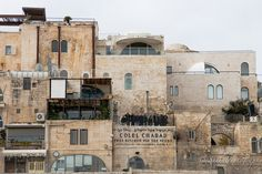 B'H Jerusalem Photography  The Colel Chabad by SheinPhotography