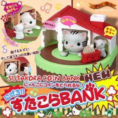 Cutest piggy bank!