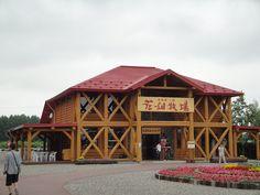 花畑牧場(北海道・十勝) Hanabatake Farm, Tokachi, Hokkaido